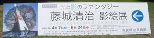 Img_2262